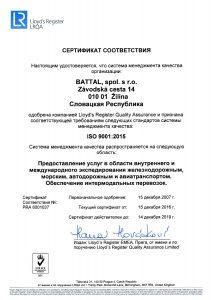 Certificate Russian